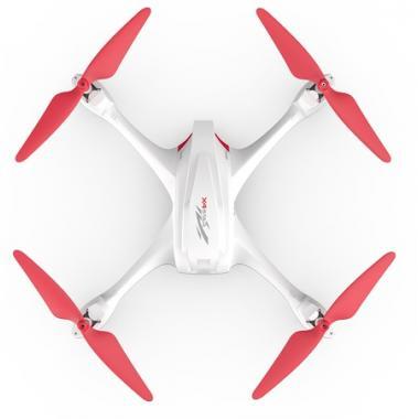 Hubsan X4 STAR H502C