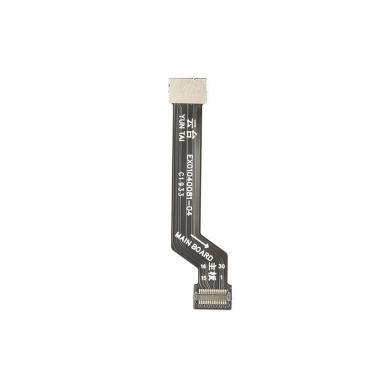 Пленочный кабель для соединения с подвесом FPC для Zino 2 - ZINO200-53